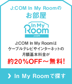 JCOM In My Room